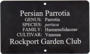 arboretum tag with custom text